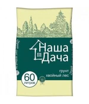 """Грунт Наша дача """"Хвойный лес"""" 60л."""